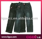 Children jeans new style