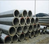 alloy steel pipe