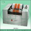 CB118C printability tester for book paper