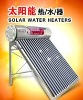 Sunny Water Stainless Steel solar water heater-CE and ISO standard