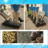 animal food pellet machine/ pig pellet food machine 008615238020686