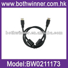 HDMI to HDMI cable 1.4 Version 1m