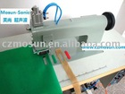 Ultrasonic non-woven bag sewing machine (Model MS-50)