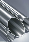 Semless stainless steel pipe