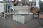 SHL PLASTIC COOLING MIXER machine