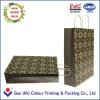 Cheap paper bag printing from China supplier