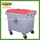 660 liter plastic dust bin (TRT-A660)