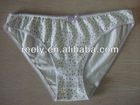 boy Shorts underwear women