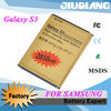 2850mAh Galaxy S3 business batteries for Samsung i9300