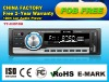 HOT Sell Auto Radio PLAYER with USB SD input YT-C3018U