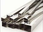 SUS304 stainless steel square tube