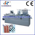 DPB-250E Automatic Capsule Blister Packing Machine