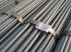 HRB335 reinforcing steel rebar