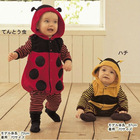 Baby Animal Rompers Jumpers Lady Bug & Bee