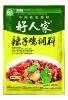 Haorenjia Spicy Chicken flavoring