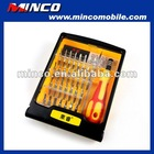 32 in 1 Pocket Precision Electronics Screwdriver Sets
