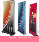 flex banner /printing material /200*300D ,18*12,300msg/m2