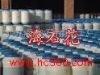 Polyethylene glycol 6000 monooleate acid ester,PEG6000 Monooleate,9004-96-0