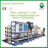 RO seawater machine