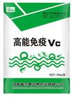 Gao Neng Mian Yi Vc&Enhance anti-stress ability&the stess may caused by rain
