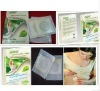 weight loss product 2011 ABC slimming belly patch
