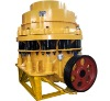 good performance and high quality mining equipment of Cone Crusher for sale