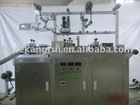 KS-5-A Infusion plaster 5 Automatic Packaging Machine