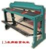 Manual plate shearing machine