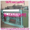 Promotion!!!Shuttless Weaving Machine (12years factory)