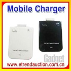 New Arrival 5 V Charger Mobile Power DS2800A