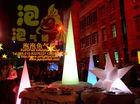 inflatable decorative lamp
