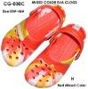 EVA clogs,nurse clog,eva garden shoes,garden clog,eva injection shoes, ,eva injection shoes,eva sandal