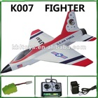 2012 Newest RC Fighter,RC jet plane K007