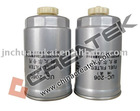 XCMG parts oil filter