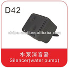 Water Pump Spare Parts Silencer D42
