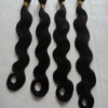Wholesale Brazilian Body Wave Hair Weaves