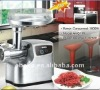 2012 Hot Sale Stainless Steel Digital Meat Grinder