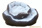 Brown cotton pet bed