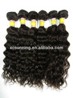 4A Grade Unprocessed Virgin Brazilian Hair Deep Wave Natural Color #1b