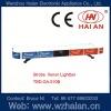 Strobe warning lightbar