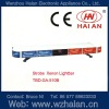 Strobe warning lightbar