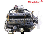 F10A Petrol Engine