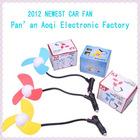 2012 mist fan