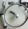 250W electric bike kit with battery