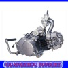 2012 new scooter engine with high quality