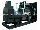 high power genset