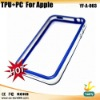 2012 new design !!! TPU+PC cell phone case for iphone 4 S (YF-A-003)