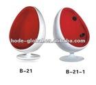 Eero Aarnio Style Ball Chair B-21