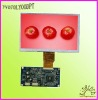 7 inch display driver board