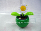 SOLAR POWERED flip flap sunflower